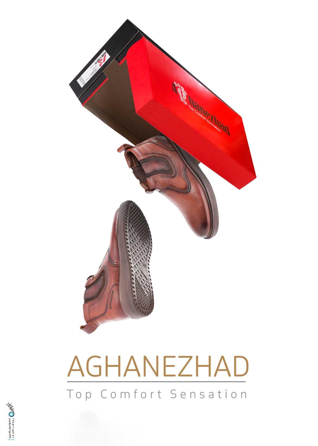 درباره شرکت ارسان صنعت کفش آقانژاد
